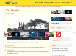 bhaktibharat is developed by Webindia Master