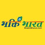 Bhakti Bharat